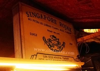 Singapore Rojak Jalan Tunku Abdul Rahman